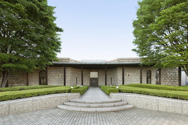 The Menard Art Museum
